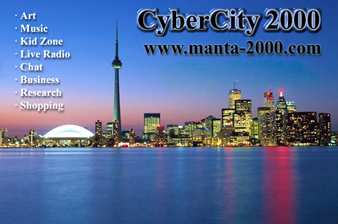 Cybercity 2000 brings you more information and services